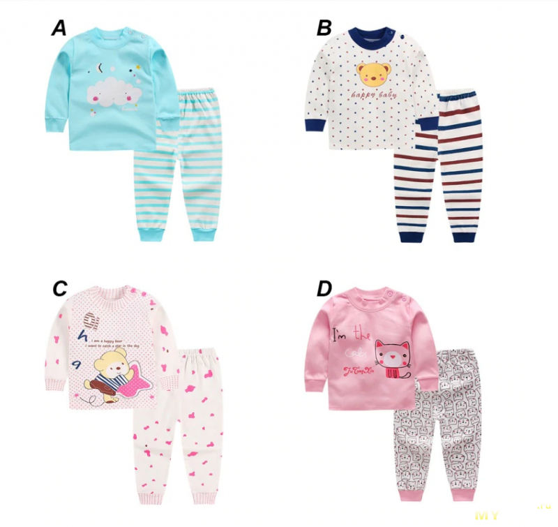 Для сладких снов - теплая пижамка на  малышку
