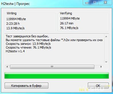 Обзор медленной USB 3.0 флешки DM PD090 128 ГБ