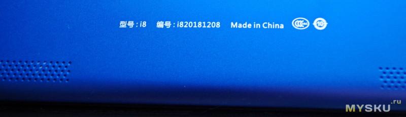 Планшет VOYO i8 Helio X27
