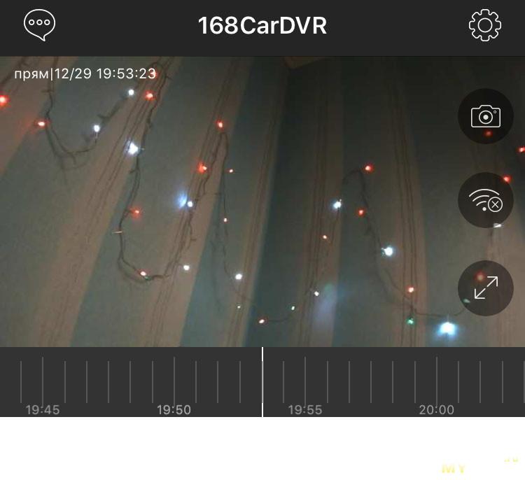 Бюджетный видеорегистратор с нормальным качеством