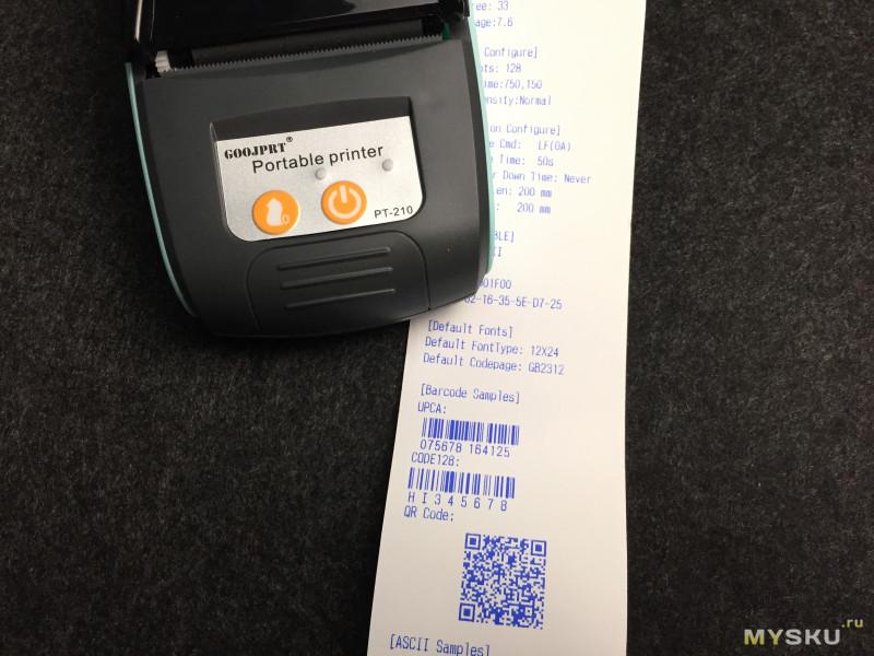 Термопринтер для печати чеков