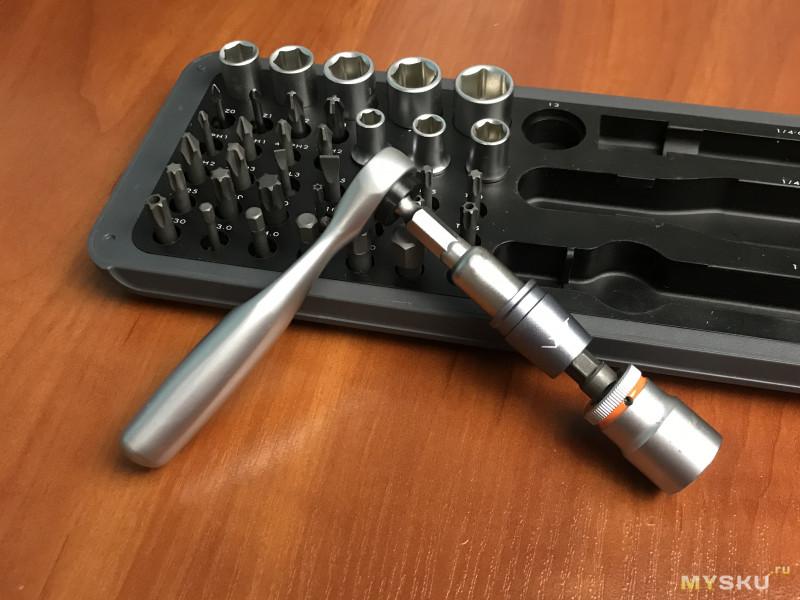 Набор инструмента JIMI 41 в 1