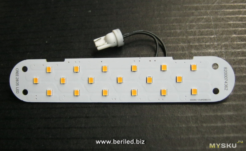 Меняем лампы накаливания на LED DIY в светильнике салона автомобиля  Renault, Nissan.