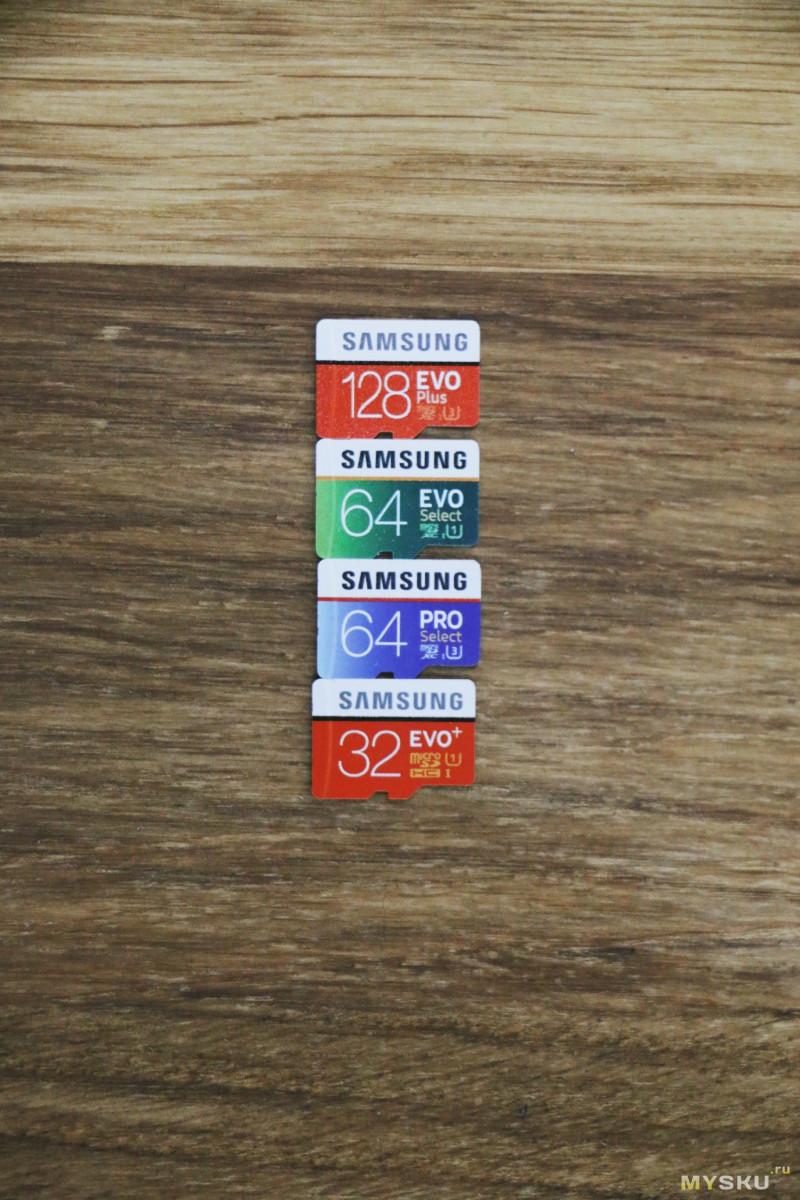 Samsung EVO Plus 128 ГБ и DJI Mavic 2 Pro