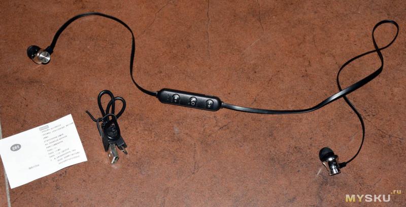 Те самые Bluetooth наушники XT11 за $0.99 (сейчас дороже)