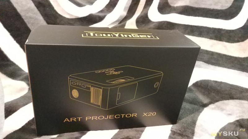 Дешёвый и качественный китайский проектор. Так ли это? (Tou Yinger x20 mini)