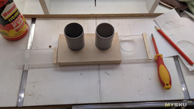 Модернизация DIY распиловочного стола, новая система аспирации и самодельная задвижка.