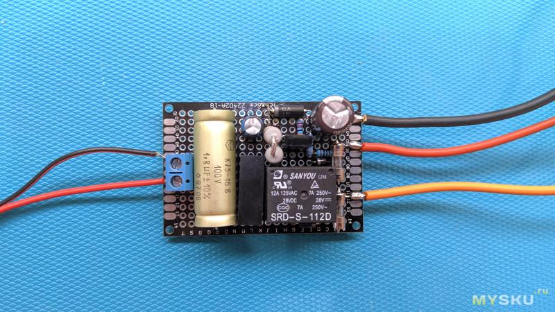 Модуль гальванической развязки и задержки отключения питания для DIY аудиопроцессора в авто