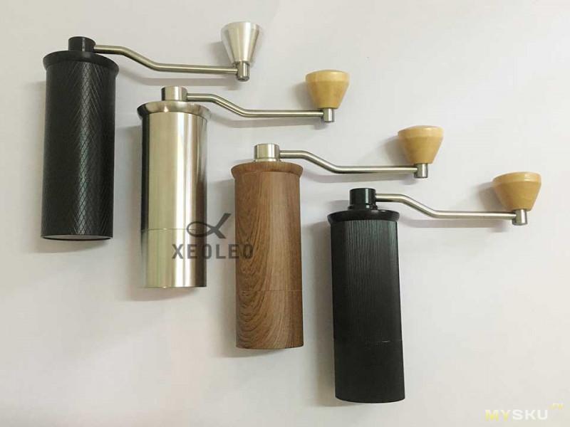 Кофемолка XEOLEO М450