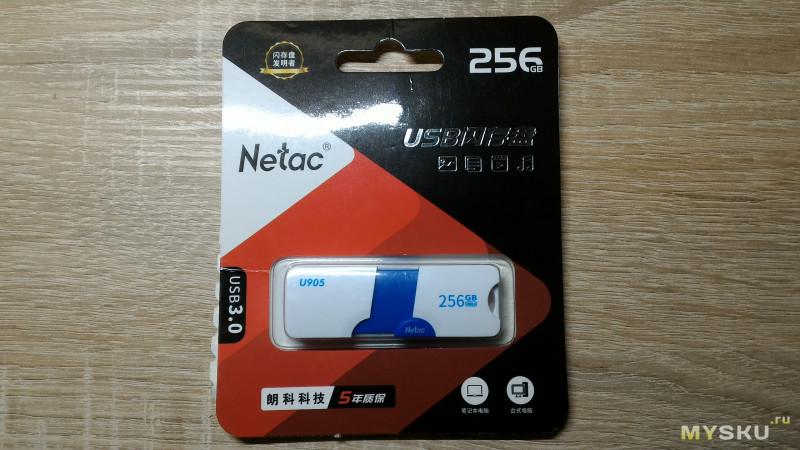 USB 3.0 флешка Netac U905 256 Гб