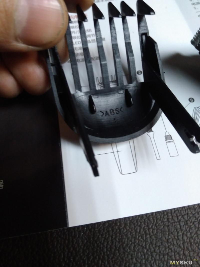 Машинка для стрижки, триммер Riwa k3