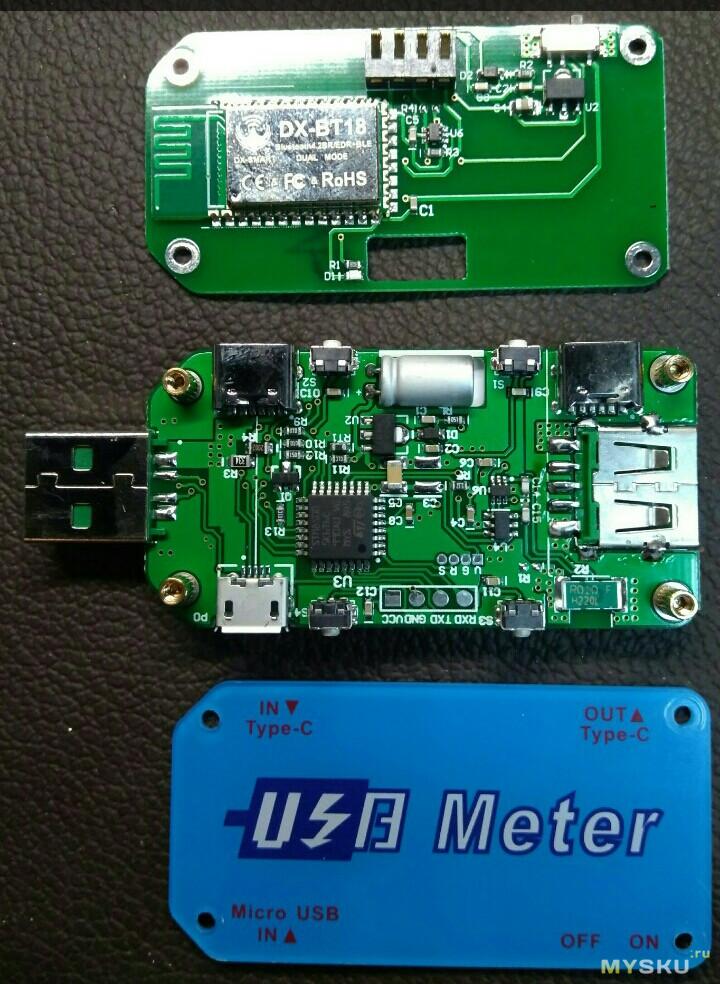 ТестерUM25C+НагрузкаHD35 комплект
