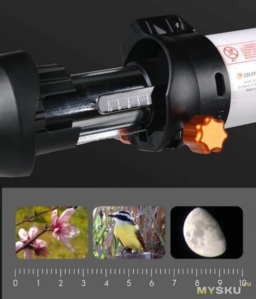 Телескоп Xiaomi CELESTRON SCTW-70 с 70 мм объективом с фокусным расстоянием 500 мм за .99