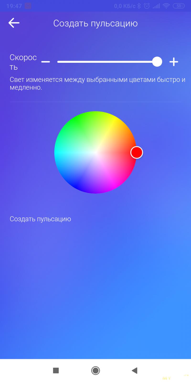Светодиодная лента RGB SONOFF L1 Smart LED Light Strip