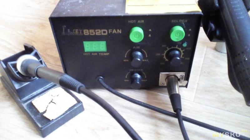 Термостойкий кабель для паяльных станций (3м, 5 жил)