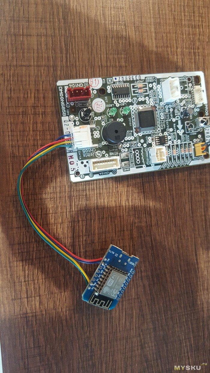 Дорабатываем кондиционер для работы по WiFi в умном доме
