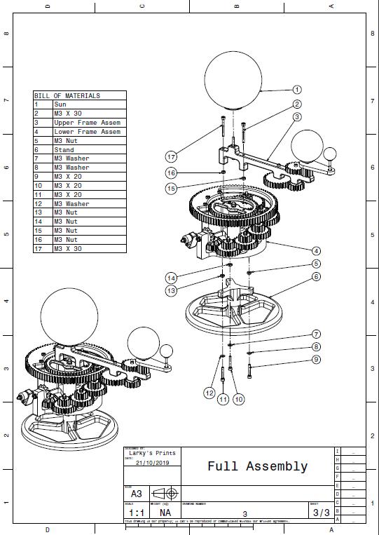 Система Солнце-Земля-Луна (теллурий)