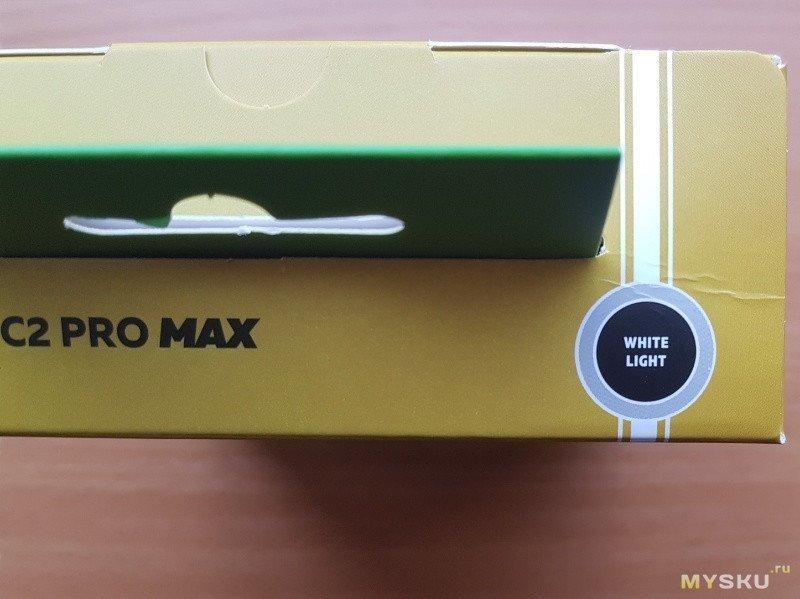 Фонарь ArmyTek Wizard C2 Pro Max (white)- обзор от хомяка