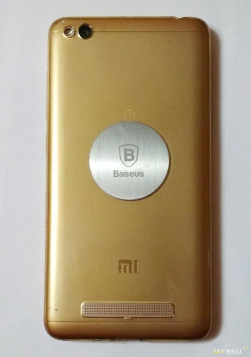 Baseus Универсальный магнитный держатель для смартфона