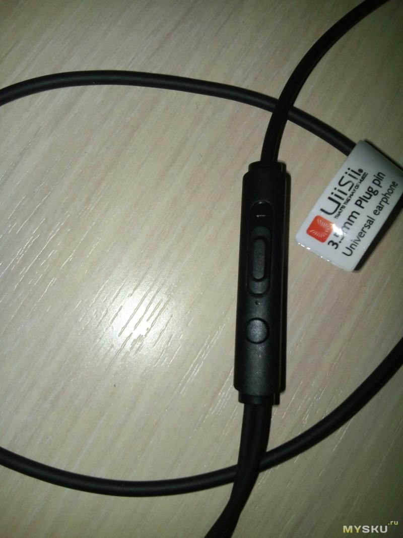 6D наушники UiiSii HM9 с мощным басом