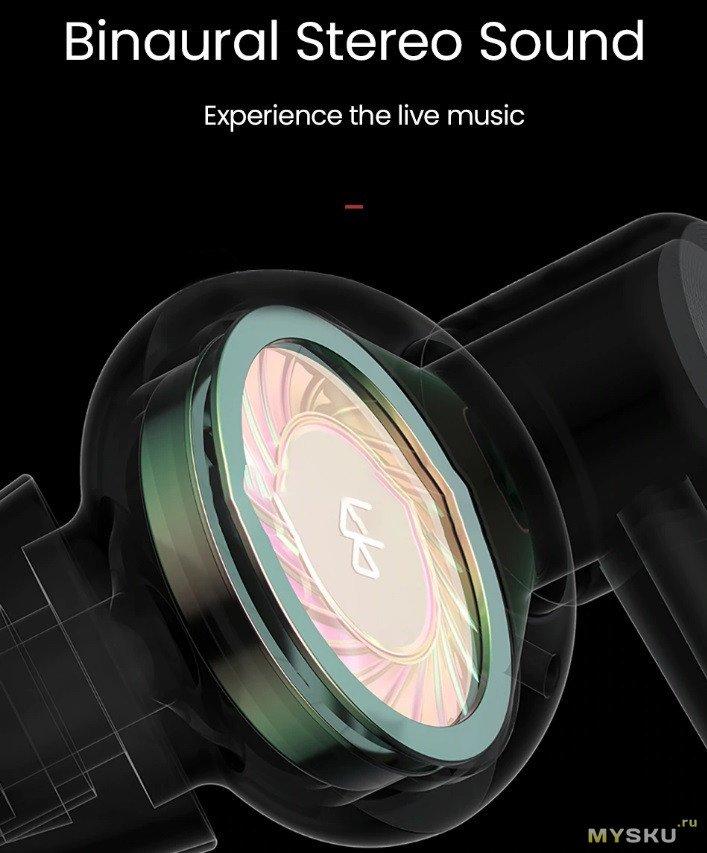 """Bluetooth гарнитура с """"9D"""" басом. Что это значит и как от него избавиться."""