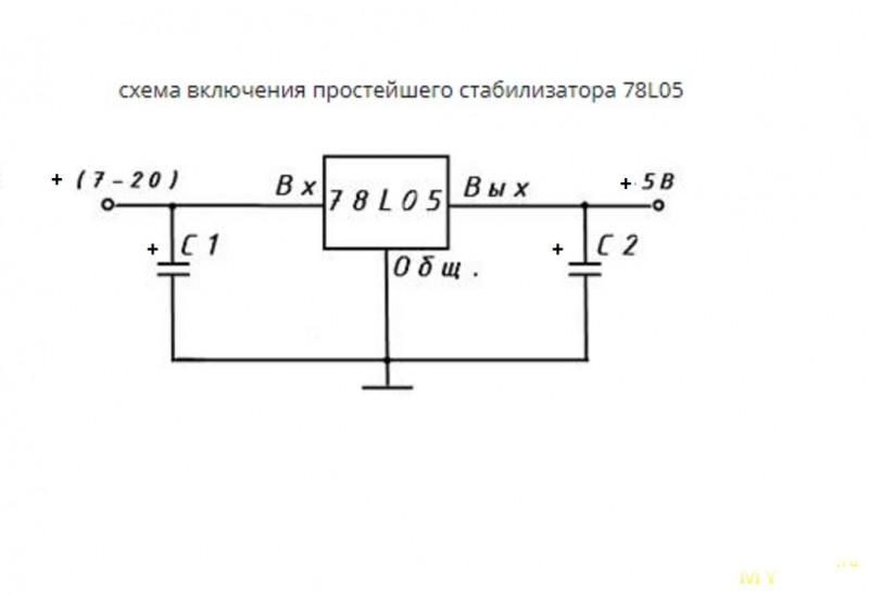 Тройник в прикуриватель с зарядкой на 1500 мА(реально 100). Переделка под честные 1000 мА