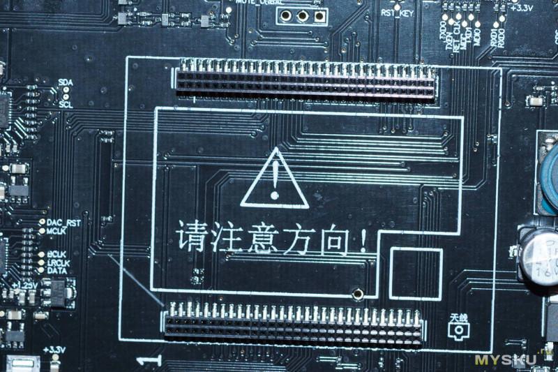 SMSL DP3: hi-fi устройство 3 в 1
