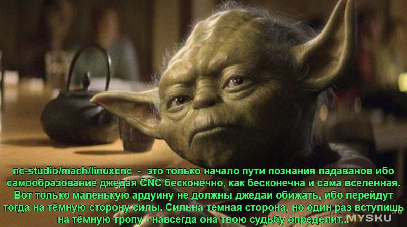 Yoda_CNC