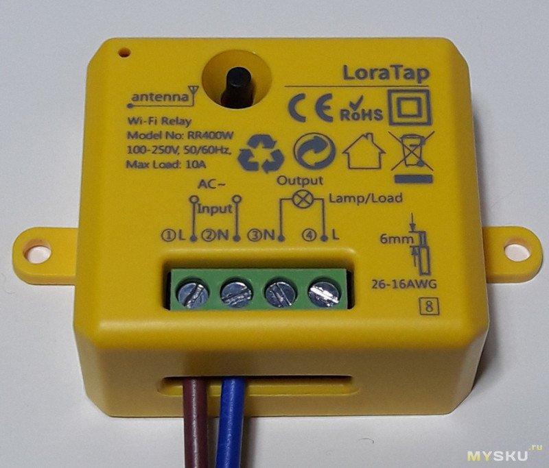 Беспроводное Wifi реле  (выключатель) для умного дома.