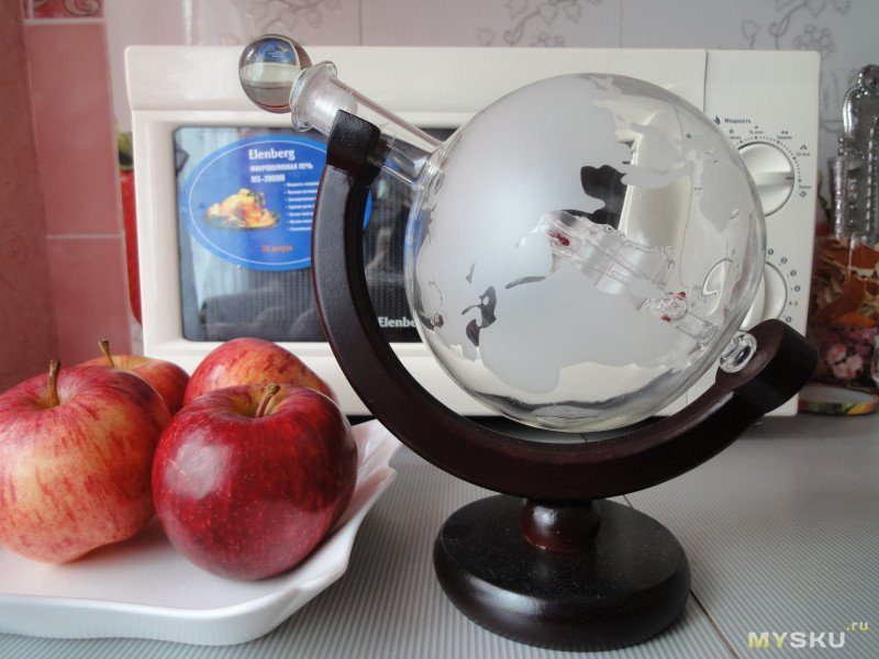 стеклянный графин Глобус 850 мл