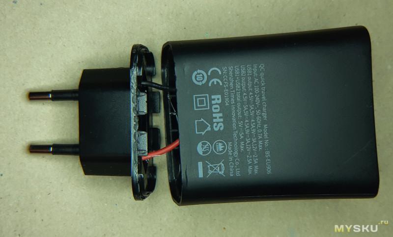 Зарядка (блок питания) Baseus BS-EU906 с двумя портами USB type-A суммарной мощностью 30Вт