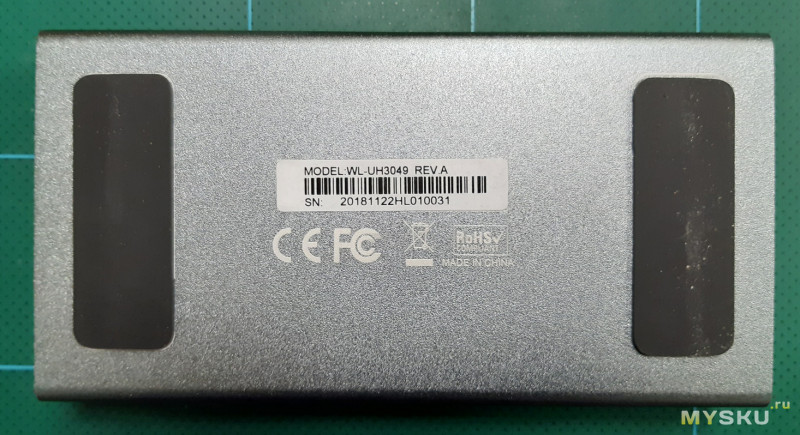 Четырёхпортовый хаб USB 3.0 Wavlink UH3049 с алюминиевым корпусом, индивидуальными включателями портов и блоком питания