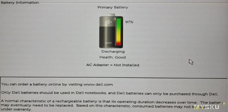 Power Delivery триггер для ноутбуков Dell