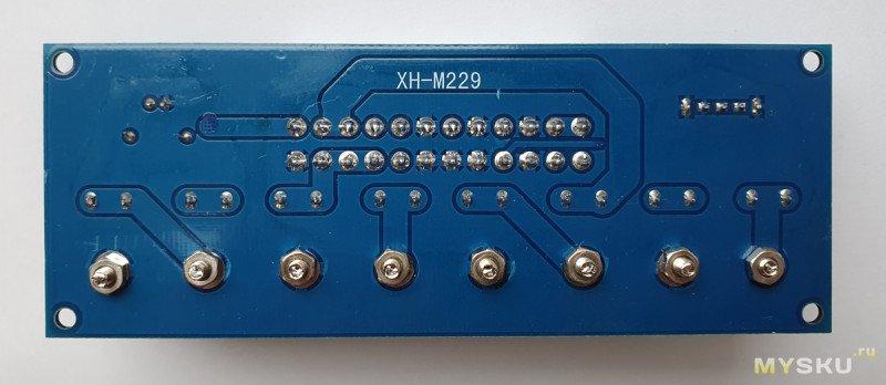 Плата XH-M229 для превращения ATX блока питания в настольный