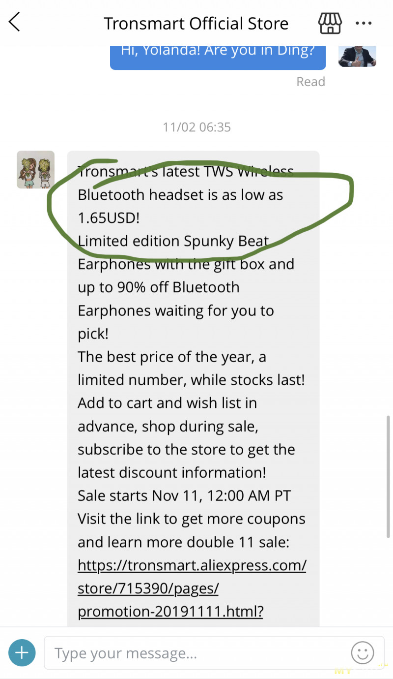 12.11.2019 наушники Spunky Beats за $1,65 (см. подробности)