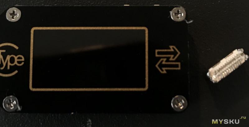GaNFast от Navitas в БП Baseus BS-E915: реальная нагрузка