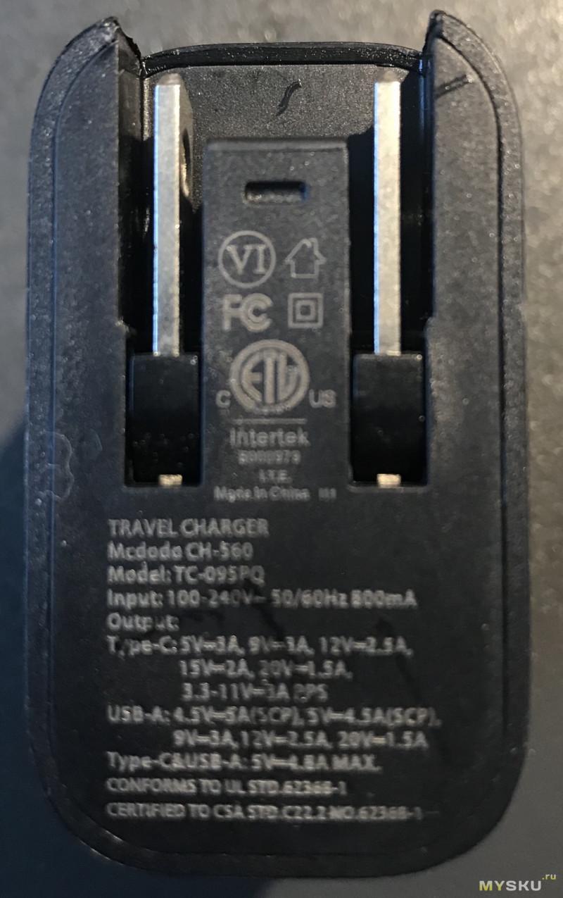 Зарядка для путешествий, которая зарядит ваш ноутбук и не только
