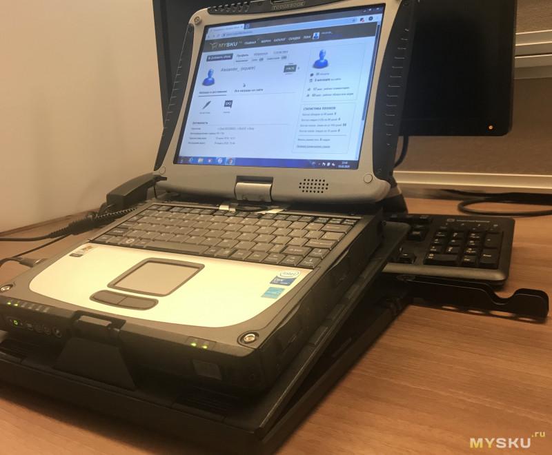 Подставка для ноутбука с экраном 10-17 дюймов от Tronsmart
