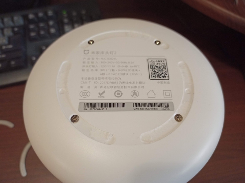 Xiaomi Mijia Bedside Light 2 MJCTD02YL