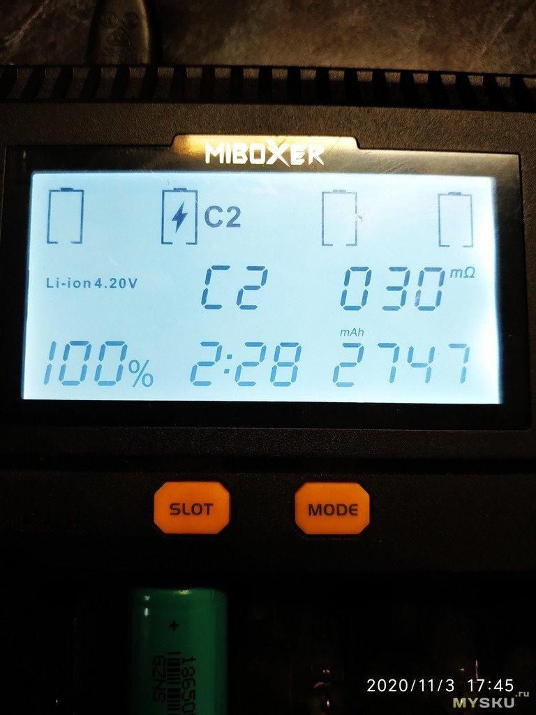 литиевый аккумулятор Zhuoneng Power 18650, 2600 мАч, 3,7 В, 8C, 20A