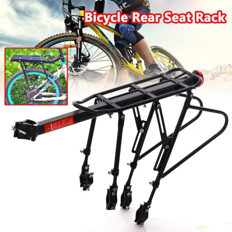 Консольный багажник для велосипеда с дополнительными креплениями