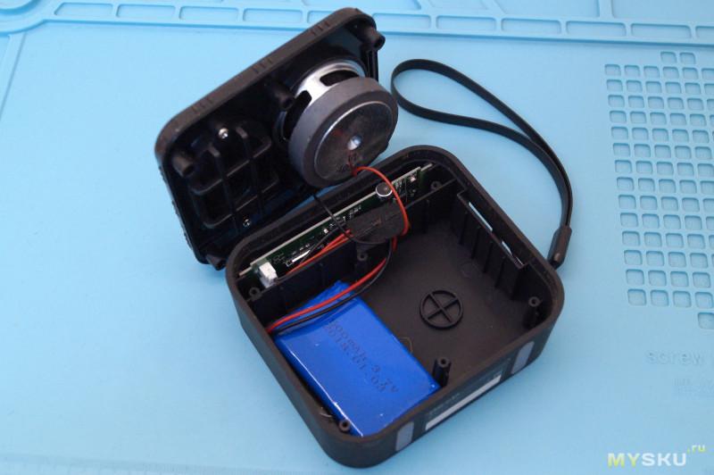 Ремонт Bluetooth-колонки DEXP P170