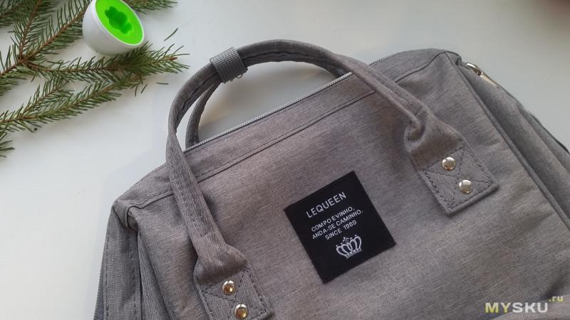 """Мамская"" сумка-рюкзак"