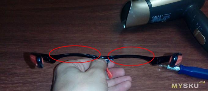 Очки для мелких монтажных работ