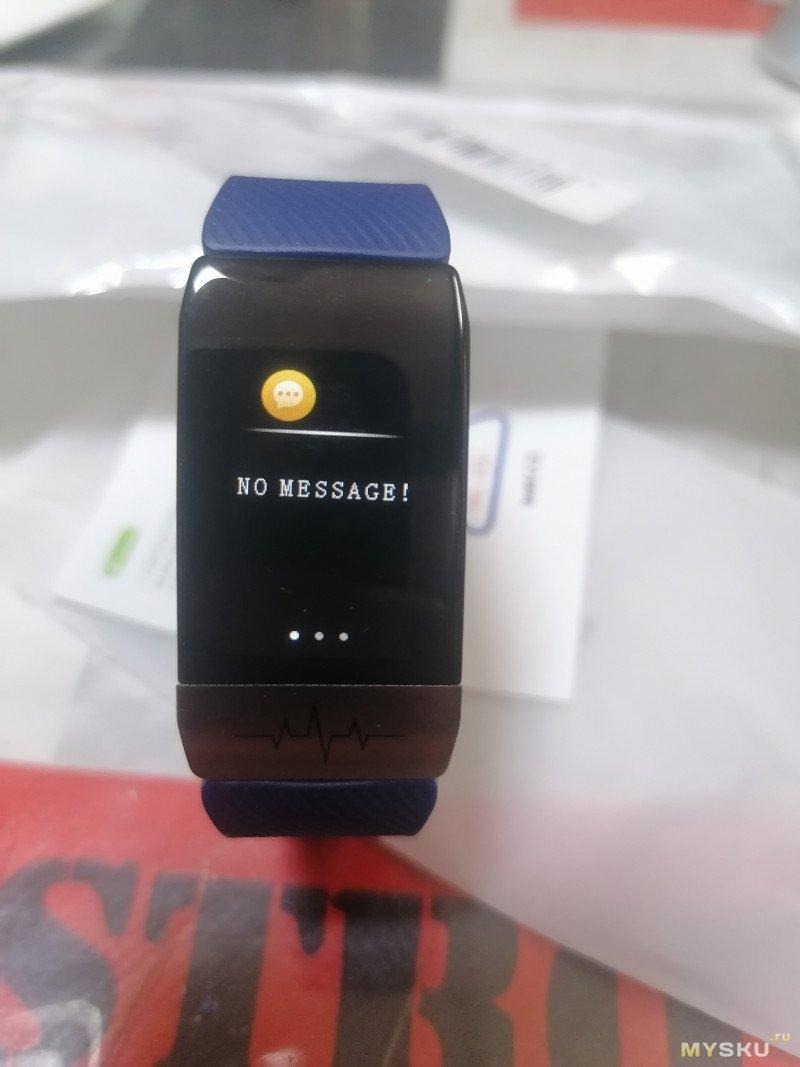 Смарт браслет Т1 с возможностью сбора информации о состоянии носящего