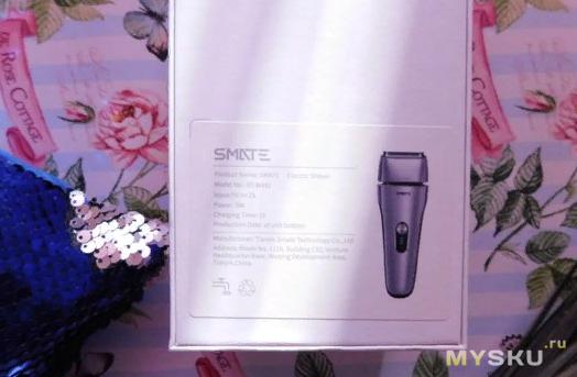 Электробритва Xiaomi MiJia SMATE, станет отличным подарком к Новому году для вашего мужчины, просто незаменимая и качественная вещь...