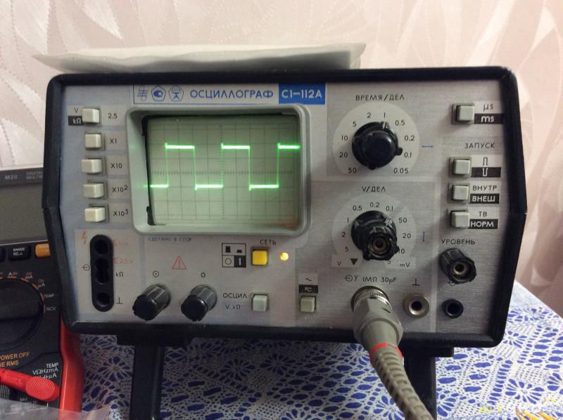 Плата DDS модуль AD9833