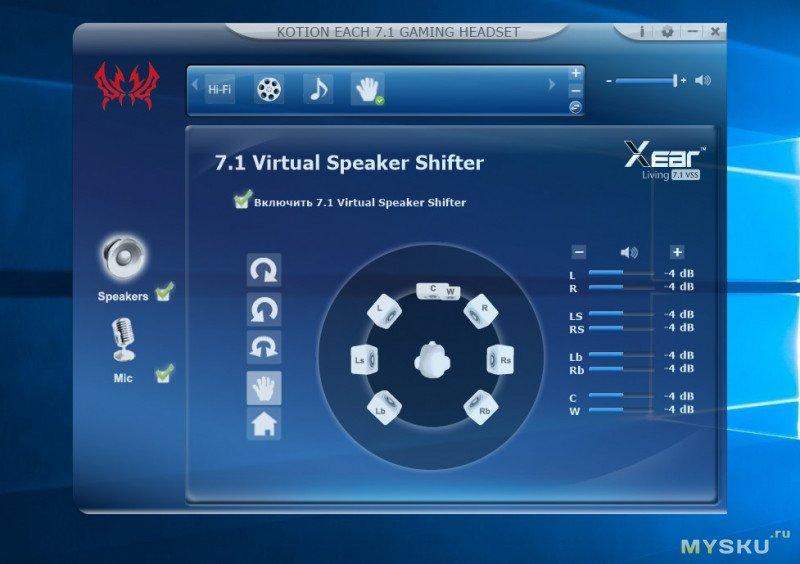 Обзор игровых наушников Kotion Each G2200 с виброоткликом