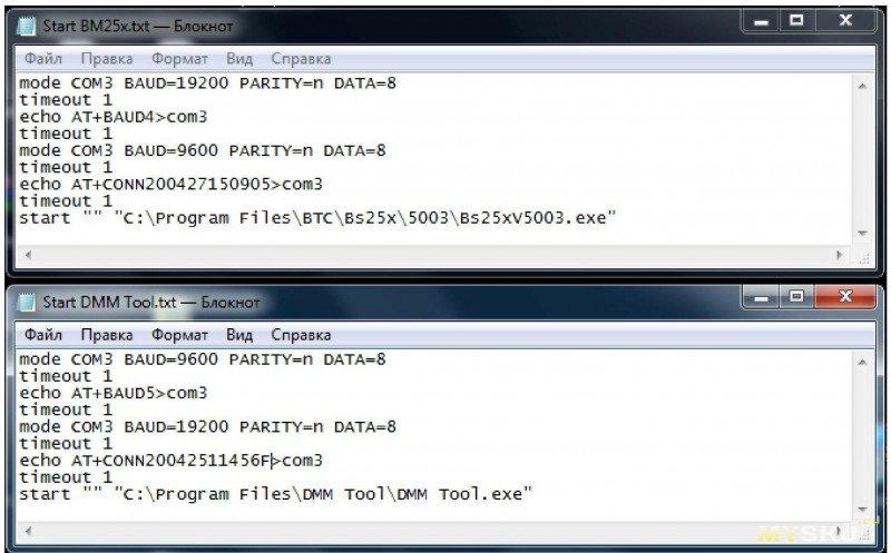 Беспроводное соединение для передачи данных на ПК в мультиметрах (BRYMEN, UNI-T и т.д.)