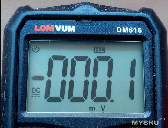 Доработка мультиметра LOMVUM DM616. Расширенный функционал (Range, Max, Min, Rel).